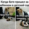 bottomdanilcheva69