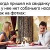 impish_oliunidizlov
