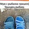 sarkazmq_peaches_69