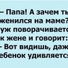 pure_prikolownet