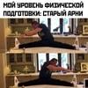 sad_groupsyoptablja1