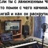 neat_vsratie_soveti