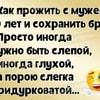 groupsBestYumorboi