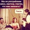 loud_zloy_petru4io