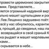 gross_haha_rus_lol