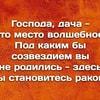 last_tarakashki_lol
