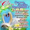 clearykypniktv