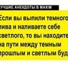 furry_groupslubezny