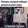 moist_panickyrussia