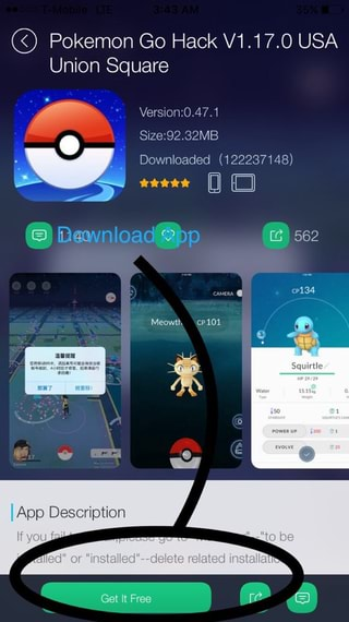 Pokemon Go Hack v1 17 o USA - iFunny :)